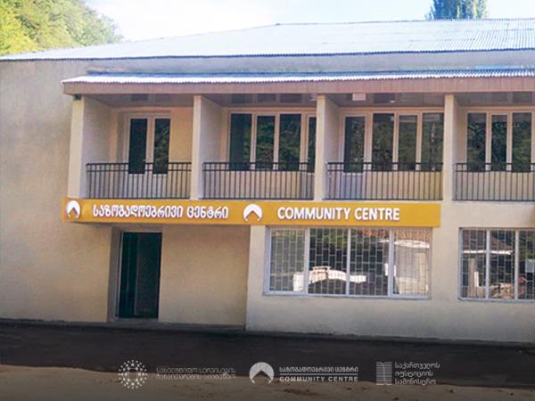 საზოგადოებრივი ცენტრი ხარაგაულის მუნიციპალიტეტის სოფელ ღორეშაშიც ამოქმედდება