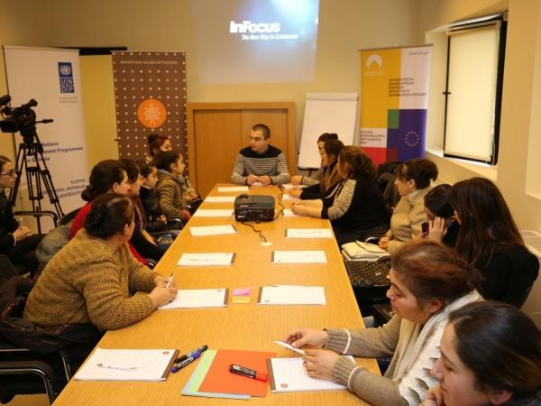 ქართული ენის სწავლების კურსები ეთნიკური უმცირესობებისათვის