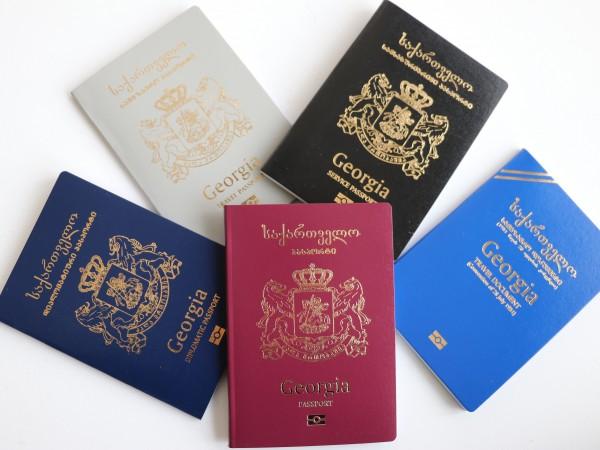 საქართველოს მოქალაქის ბიომეტრიული პასპორტი