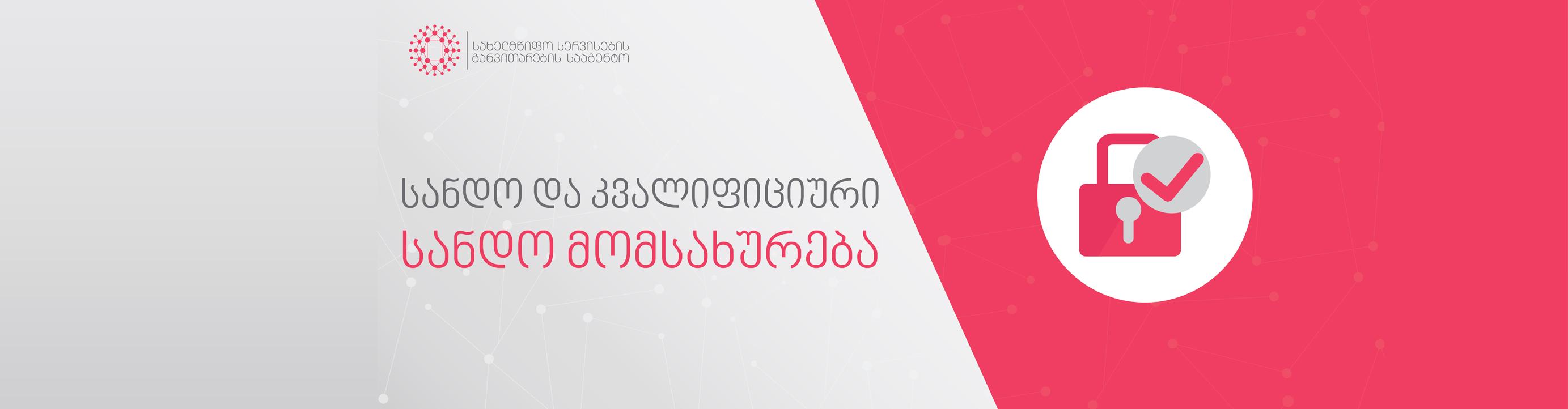 site-01-02