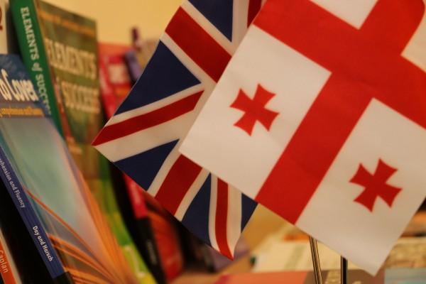 13 საზოგადოებრივ ცენტრში ინგლისური ენის შემსწავლელი კლუბის მესამე ეტაპი დაიწყო