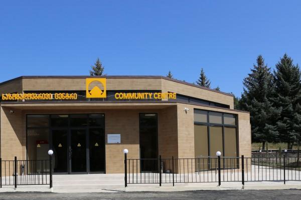 84-ე საზოგადოებრივი ცენტრი ასპინძაში გაიხსნა